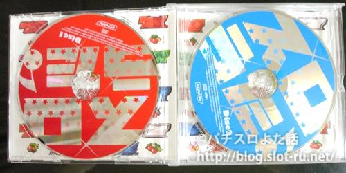 スロうたはCD2枚入っています。