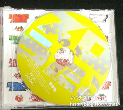 スロうた特典DVD