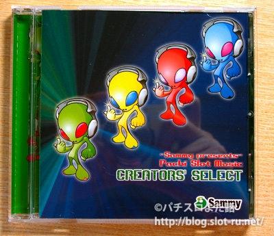 Sammy presents 『Pachi Slot Music CREATORS SELECT』CDジャケット
