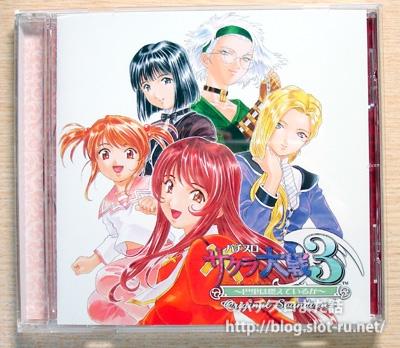 パチスロ サクラ大戦3 Original SoundtrackCDジャケット写真