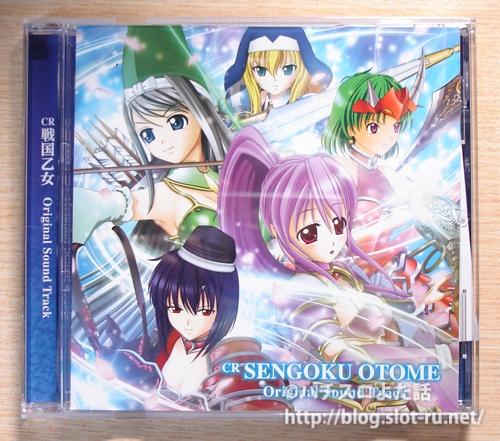 CR戦国乙女2サウンドトラックCD写真