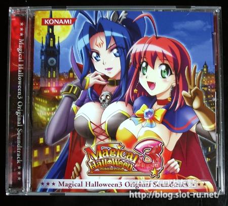 マジカルハロウィン3サウンドトラックCD:写真