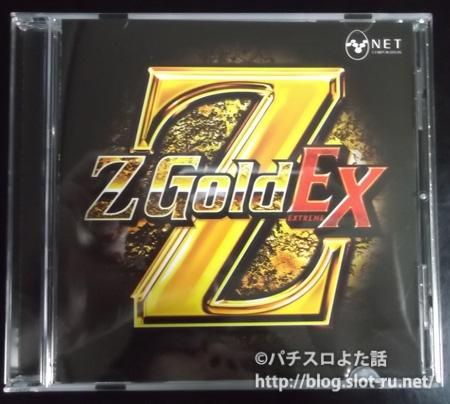 ゼットゴールドEX:ジャケット写真