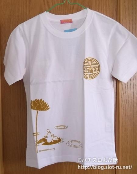 山佐Tシャツ1:表