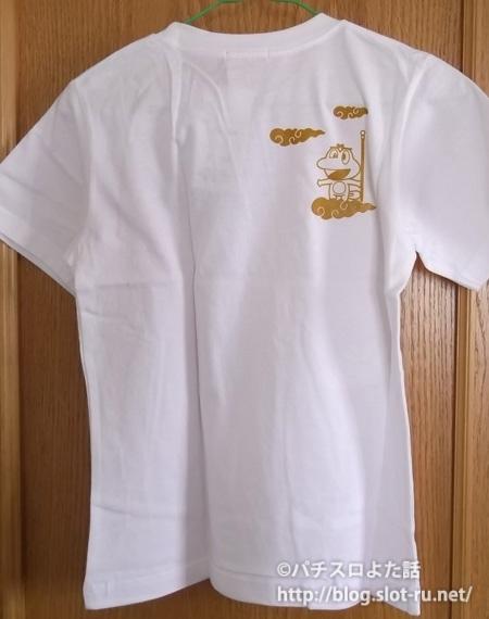 山佐Tシャツ1:裏