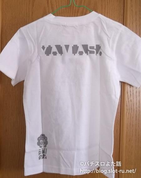 山佐Tシャツ2:裏