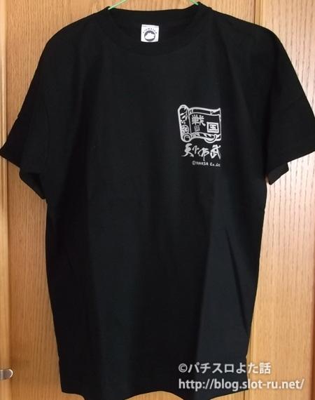 山佐Tシャツ6:表