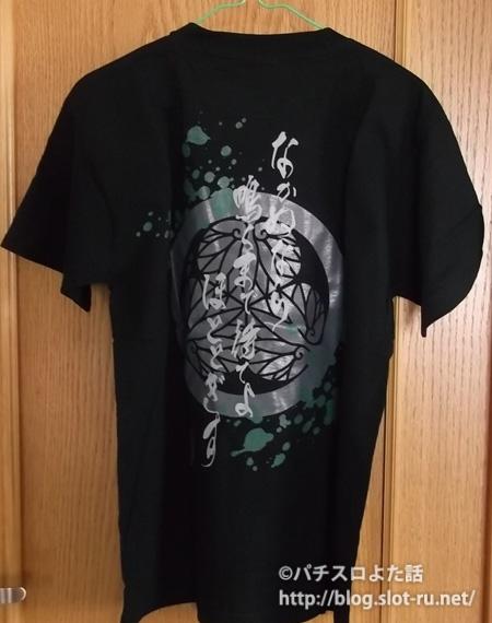 山佐Tシャツ6:裏