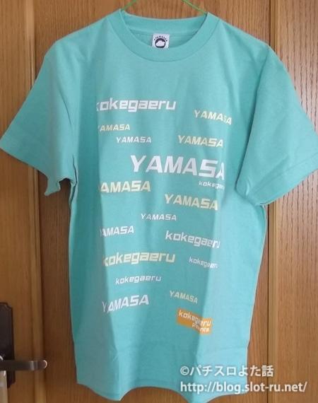 山佐Tシャツ9:表