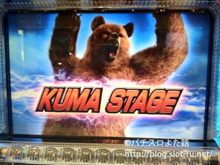 鉄拳2nd念願のクマステージ
