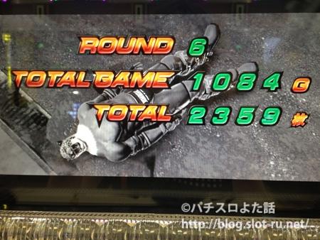 鉄拳2nd 2359枚