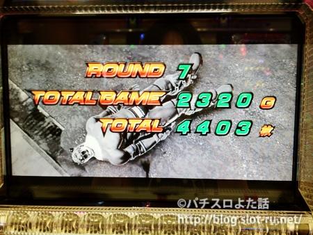 鉄拳2nd 4000枚OVER!