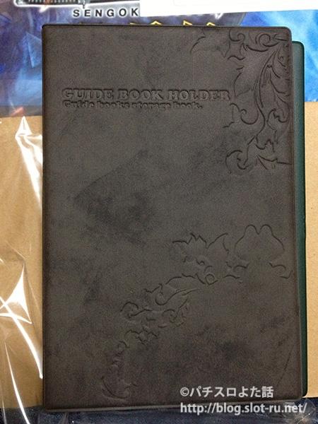 ケロットのガイドブックホルダー。小冊子整理に便利です。