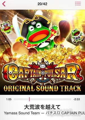 パチスロ CAPTAIN PULSER オリジナルサウンドトラック