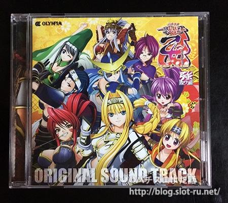 パチスロ戦国乙女オリジナルサウンドトラック:ジャケット写真
