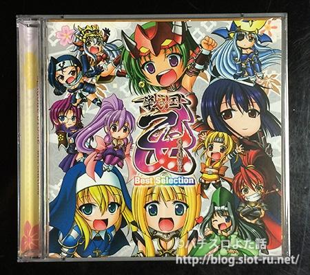 戦国乙女シリーズベストアルバムCDのジャケット写真