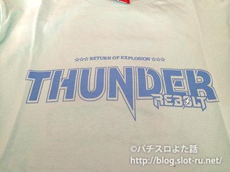 Tシャツ正面にはサンダーVリボルトのロゴ