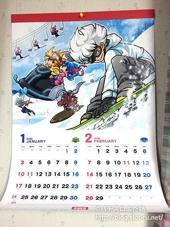 大都技研壁掛けカレンダー1,2月