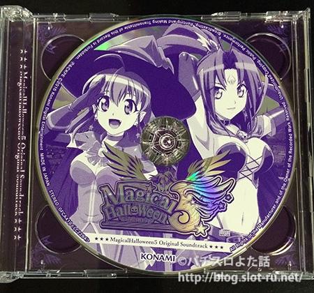 マジカルハロウィン5サウンドトラック:CD