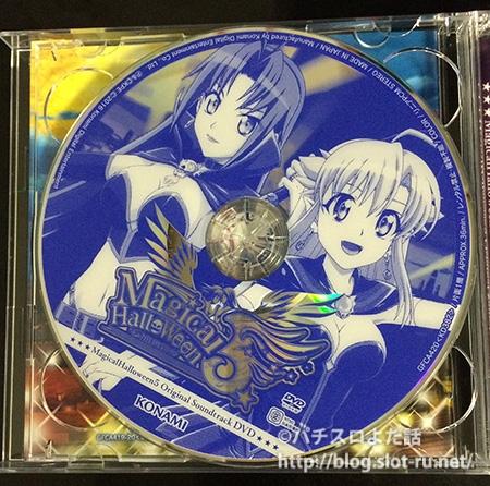 マジカルハロウィン5サウンドトラック:DVD