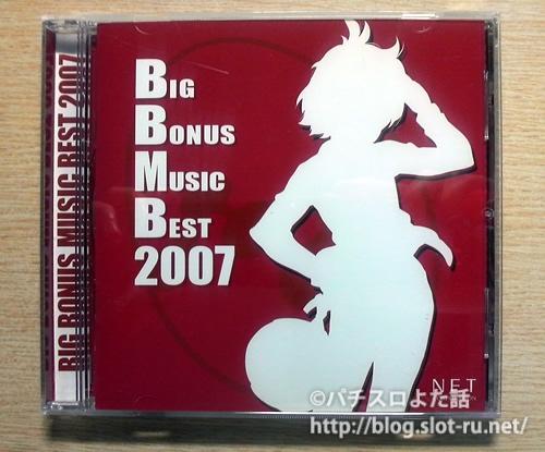 BIG BONUS MUSIC BEST 2007
