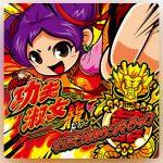 燃えよ!功夫淑女 龍 オリジナルサウンドトラック:ジャケット写真