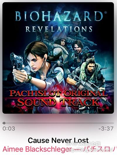 パチスロ バイオハザード リベレーションズ オリジナルサウンドトラック:ジャケット写真