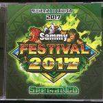 サミフェス×ユニバカ2017スペシャルCD:ジャケット写真