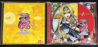 パチスロ戦国乙女ミュージックセレクション:DISC1