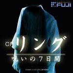 CRリング 呪いの7日間 オリジナルサウンドトラック:ジャケット写真