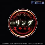 CRリング 運命の日 オリジナルサウンドトラック:ジャケット写真