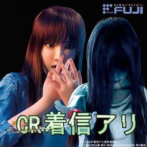 CR着信アリ オリジナルサウンドトラック:ジャケット写真