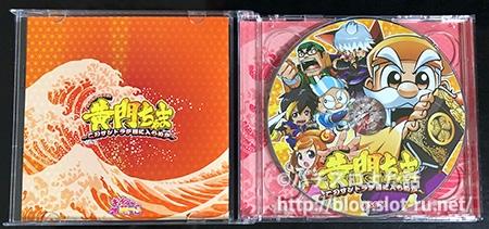 パチンコパチスロ黄門ちゃまサウンドトラックCD:ディスク1枚め写真