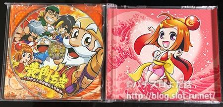 パチンコパチスロ黄門ちゃまサウンドトラックCD:ディスク2枚目写真