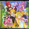 パチスロ乙女マスターズサウンドトラックCD:ジャケット写真