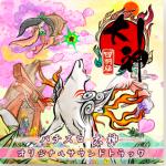 パチスロ大神オリジナルサウンドトラック:ジャケット写真