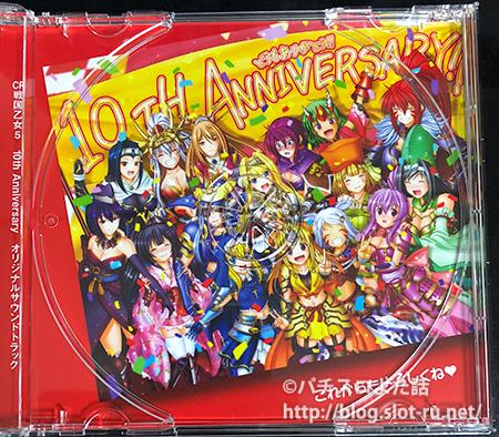 CR戦国乙女5~10th Anniversary~サントラCD:CDをはずしたところ