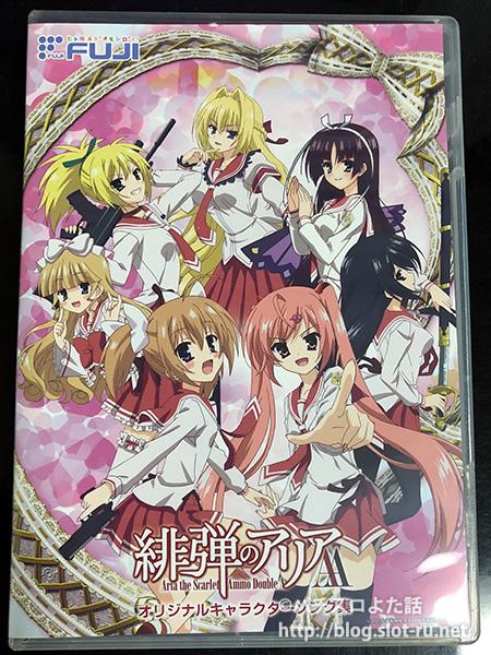 緋弾のアリアAAキャラクターソング集のCDケース