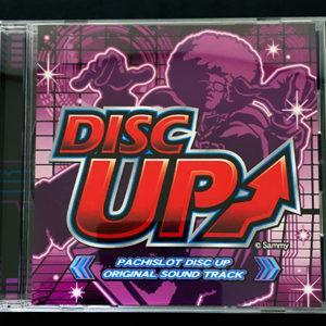 パチスロディスクアップオリジナルサウンドトラック:ジャケット写真