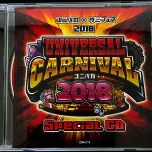 ユニバカサミフェス2018スペシャルCD<ユニバディスク>:ジャケット写真