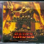 アナザーゴッドハーデスオリジナルサウンドトラック-リボーン-:ジャケット写真
