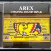アレックスオリジナルサウンドトラックCD:ジャケット写真