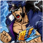 P押忍!番長2サウンドトラック:通常版ジャケット