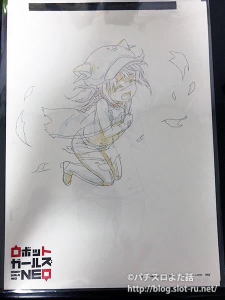 ロボットガールズZアニメ複製原画