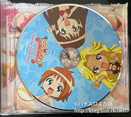 キュインぱちんこP南国育ち デカパトver.オリジナルサウンドトラックCD:デイスク1写真