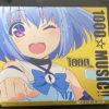 パチスロ1000ちゃんサウンドトラックCD:ジャケット写真