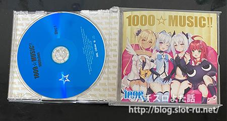 パチスロ1000ちゃんサウンドトラックCD:ディスク写真