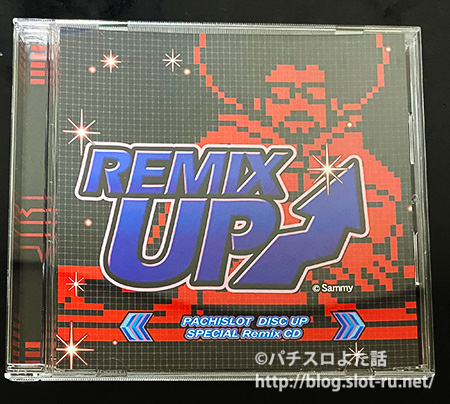 REMIX UP ~PACHISLOT DISC UP SPECIAL Remix CD~:ジャケット写真