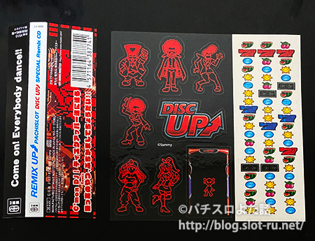 REMIX UP ~PACHISLOT DISC UP SPECIAL Remix CD~:特典のステッカー