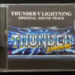サンダーVライトニングオリジナル・サウンドトラックCD:ジャケット写真
